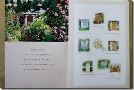 Dea's gardencatalog 0673