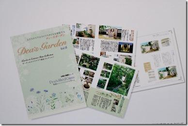 Dea's gardencatalog 0676