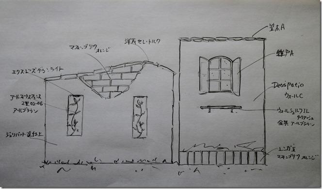 Ekusuteria  design 4863 (1280x850)