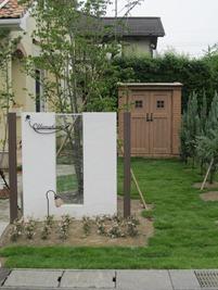 Dea's garden Kanna monooki