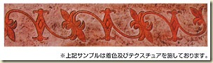 Konkurīto moyō bordet art フルール・ド・リス