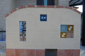 ガラスブロツクサインのある門柱15