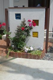 ガラスブロックサインの門柱19