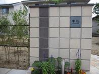 2010620ブロック積み門柱 027