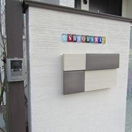 カットダルサインの門柱  008