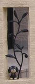 20107.4曲線を描く塗壁門柱 001