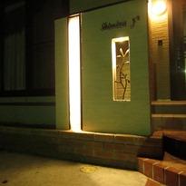 門柱LEDバーのライティング