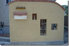 R曲線の塗り壁門柱