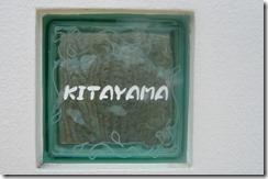 Glassblock sign