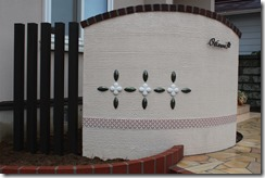 天端も壁も曲線にしてフラワータイル・モザイクガラスを貼った門柱