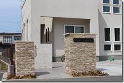 BRADSTONE   Madoc  Gatepost