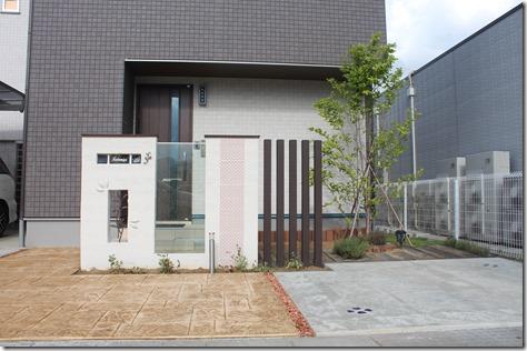 sutaupukonkuri-to ashura056