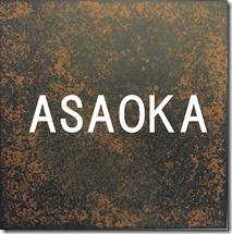 錆胡桃 ASAOKA