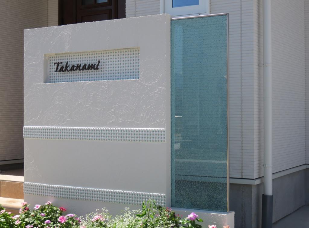 ジュエルグラスブルーの門柱