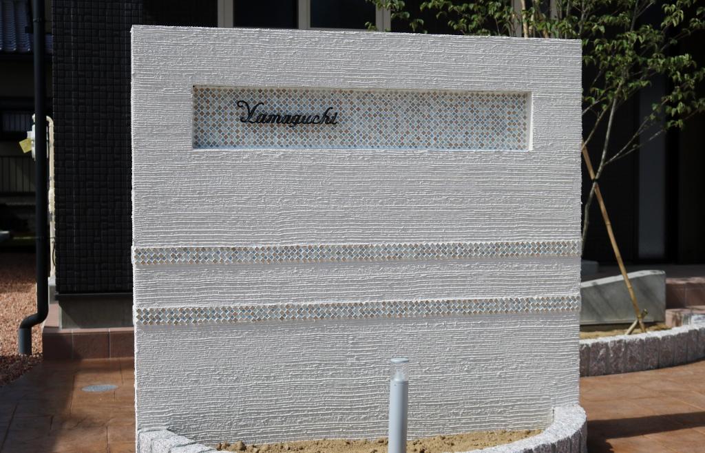 塗り壁の門柱