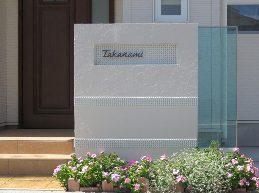 カラージュエルグラスの門柱