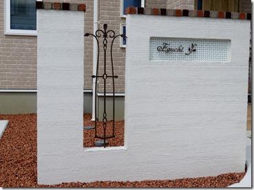 Coatfence Gatepost2016011 (1024x763)