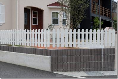 Fence 8076 (1024x681)