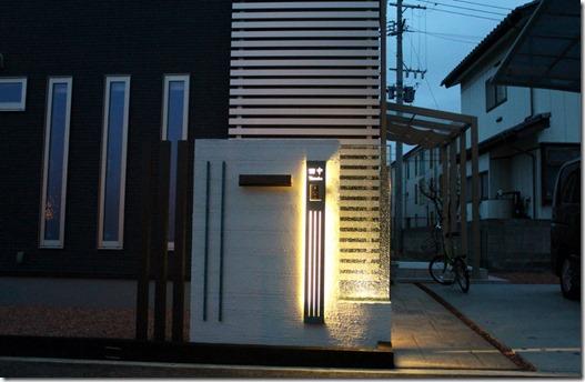 Gatepost Lighting003 (1024x665)