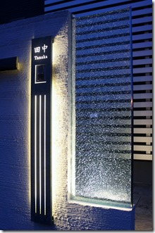 Gatepost Lighting007 (679x1024)