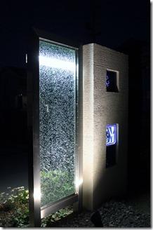 Gatepost Lighting023 (676x1024)