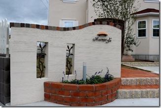 Gatepost coatfence 8035