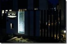 Juerugurasu-Blue-raitoappu