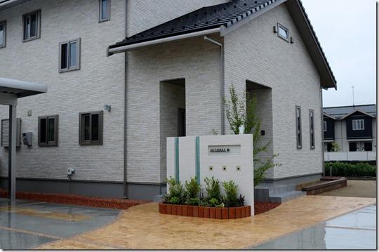 Juerugurasu-gaikou
