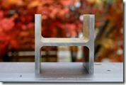 Rust Gold Aluminum Hsteel 8773