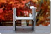 Rust silver  Aluminum Hsteel 8785