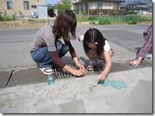 Konkurīto moyō bordet art2010516 013