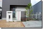 sutaupukonkuri-to ashura056 (1024x681)