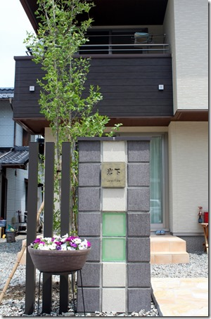 Burokku tsumoru monchū025 (845x1280)