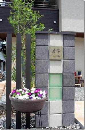 Burokku tsumoru monchū3020 (831x1280)