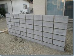 kosikabe block