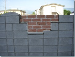 renga block