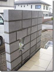 sitaji block