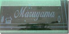 お客様自身が造るベネチアンガラスサイン007