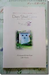 Dea's gardencatalog 0672