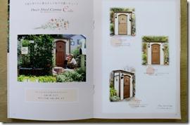 Dea's gardencatalog 0674