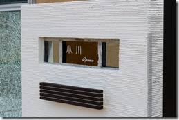 ベネチアンガラスサイン