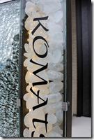H鋼門柱で使用しているリコストーン