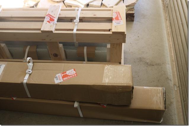 アルミH鋼で作る門柱部材が届きました。