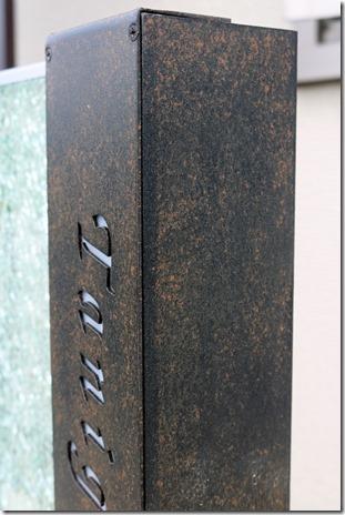 H鋼に取り付けられた特殊塗装サイン伊尚