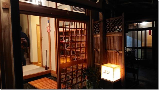 KappōAkiyama