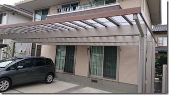 Sekisetsu-yō kāpōto