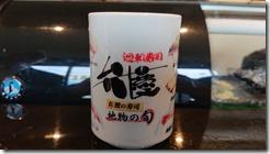TachiKuiSushiBenkei0877