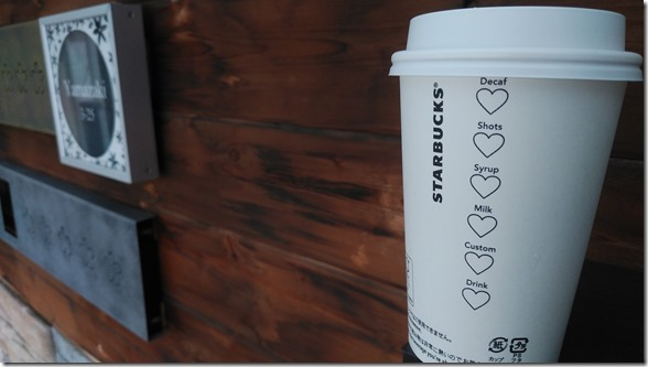 starbucks cup heart