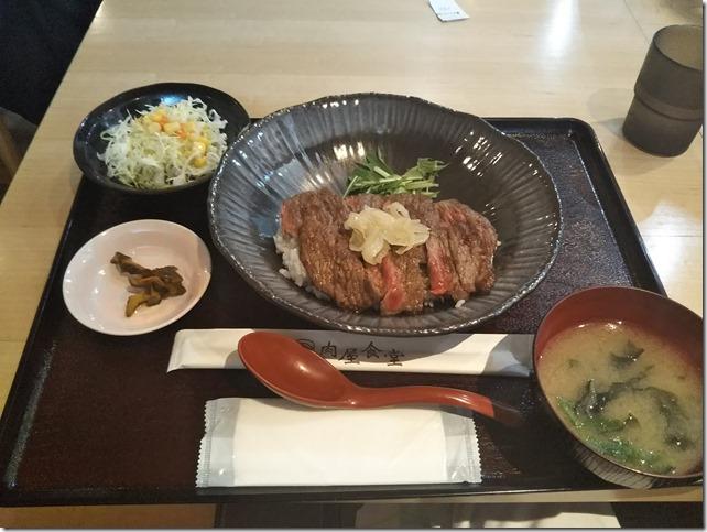 nikuyasyokudou