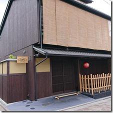 Sekō genba5033